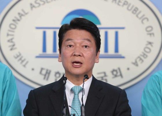 바른미래당 안철수 전 의원. 오종택 기자