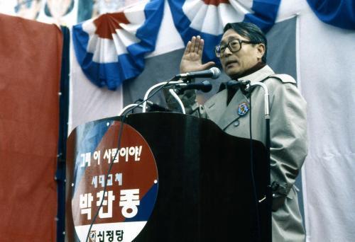 1992년 11월 25일 서울 잠실 롯데월드에서 유세에 나선 박찬종 제14대 대통령 후보. [사진 정부 e영상 역사관]