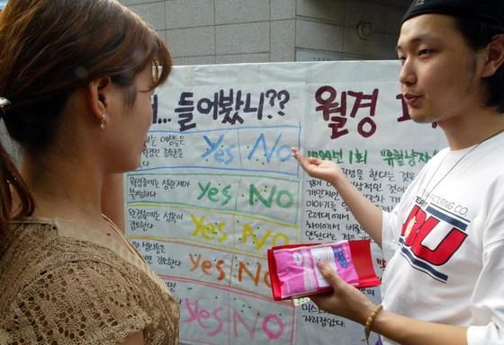 월경페스티벌에서 한 여성이 행사관계자가 설명하는 여성 월경에 대한 내용을 듣고 있다. [중앙포토]