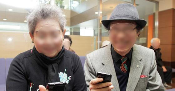 어르신들의 휴대전화 [SK텔레콤 제공=뉴스1]