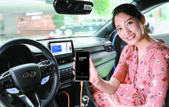 구글은 12일 현대기아차·카카오모빌리티와 손잡고 차량 인포테인먼트(정보+엔터테인먼트) 서비스인 '안드로이드 오토'를 출시했다. [사진 현대기아차]
