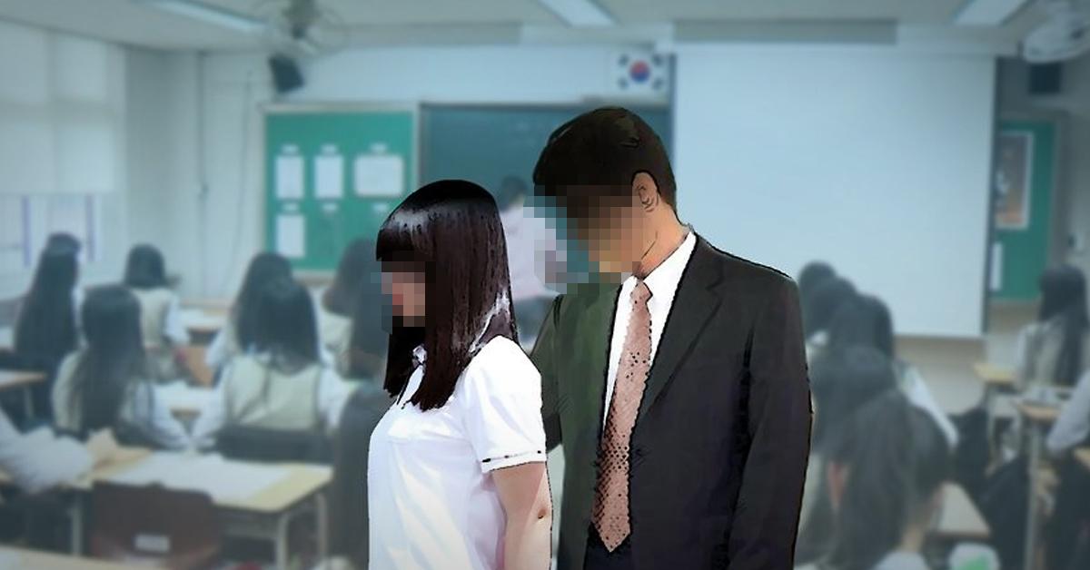 학생들에게 막말한 고등학교 교사가 청와대 청원 게시판에 글이 올라오며 직위 해제됐다. [연합뉴스]