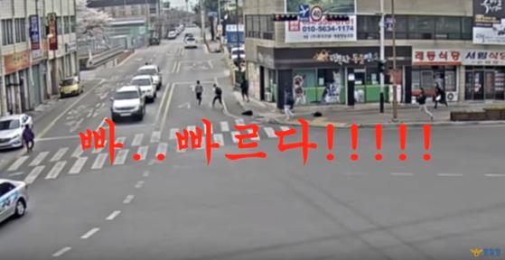 소매치기범을 확인하고 뒤쫓는 이용 선수 일행 [경찰청 공식 유튜브 캡처]