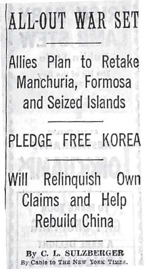 1943년 12월 2일자 뉴욕타임스 1면에 카이로선언 기사와 함께 실린 '한국 독립 약속(Pledge Free Korea)' 제목.