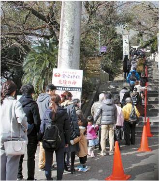 신년참배객이 길게 늘어선 아타고산 신사.