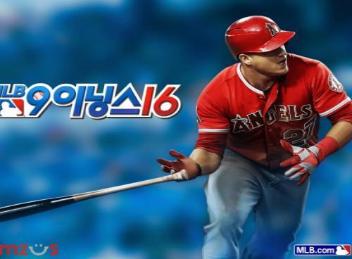 컴투스, 'MLB 9이닝스 16' 글로벌 출시