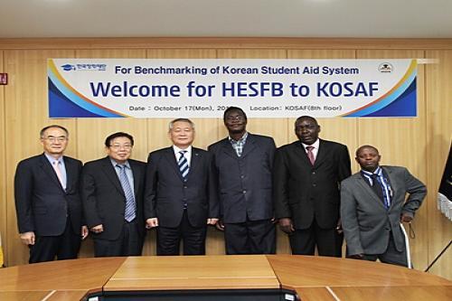 한국장학재단, 우간다에 학자금 종합지원시스템 운영 노하우 전수