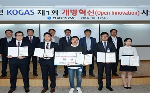 한국가스공사, 대학인재 대상 신사업 아이디어 발굴