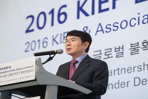 대외경제정책연구원 '2016 KIEP 신흥지역연구 통합학술회의' 개최
