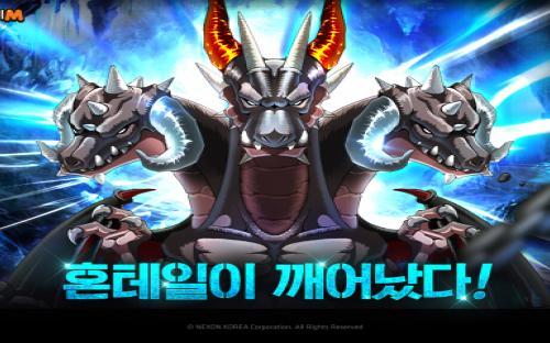 메이플스토리M, 신규 콘텐츠 '혼테일 원정대' 추가