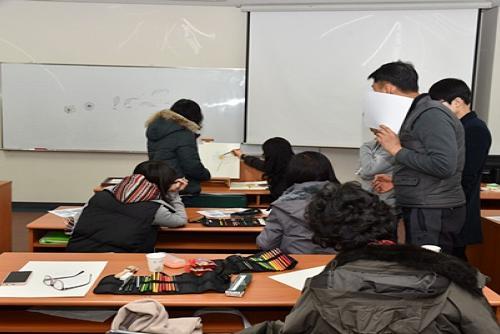 대구한의대, 교원들의 직무능력 향상 위한 프로그램 운영