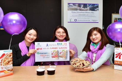 [뷰티푸드]농심켈로그, '세계 여성의 날' 기념 행사 진행…'스페셜K 뉴트리핏' 구매시 혜택...
