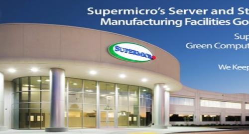 슈퍼마이크로, 실리콘밸리에 친환경 제조 시설 새롭게 오픈