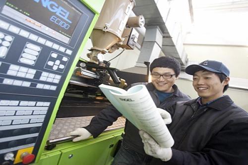 대구대학교, 지역특화산업육성 기업지원사업 선정