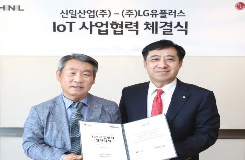 LGU+, 신일산업과 손잡고 계절성 소형가전에 IoT 기술 적용