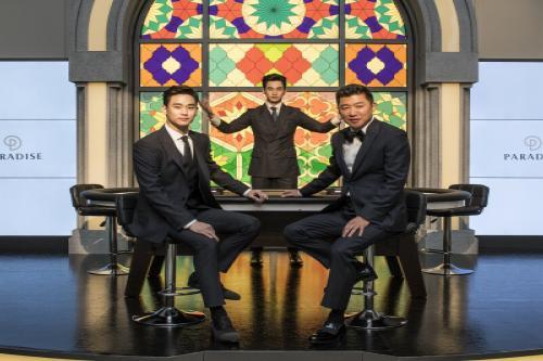파라다이스시티, '김수현' 활용한 디오라마 전시
