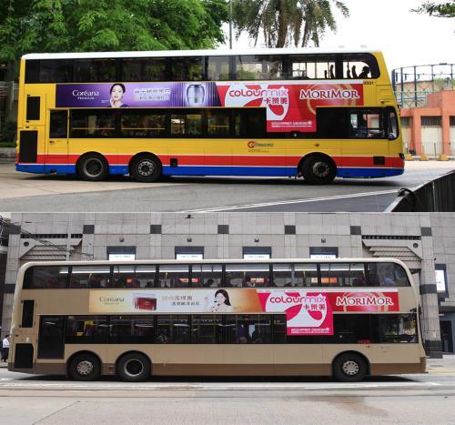 코리아나화장품, '라비다#8729;코리아나 프리미엄'…홍콩 현지 주요 노선버스 광고 진행