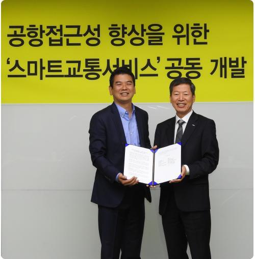 카카오-한국공항공사, '스마트교통 서비스' 공동 개발