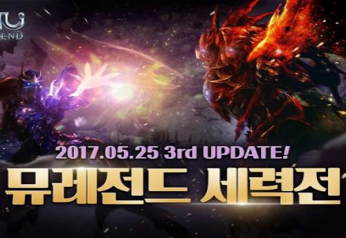웹젠, '뮤 레전드' 기사단 세력전 추가