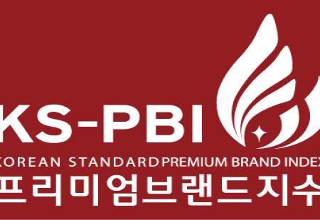 경동나비엔, 프리미엄브랜드지수 온수매트 부문 2년 연속 수상