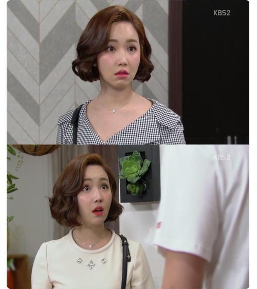 [★스타패션]이유리, KBS2 '아버지가 이상해'서 선보인 별 모양 목걸이 어디꺼?