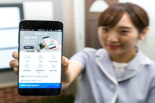 광주은행 '新스마트뱅킹' 18일 오픈, 메뉴 최소화 접근성 높여