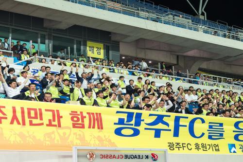 광주은행, '광주FC, 광주은행Day' 행사 개최