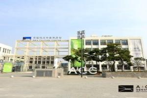 국립아시아 문화전당, 아시아문학의 대제전 개최