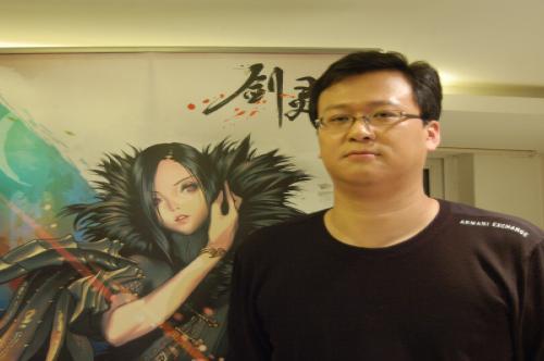 엔씨소프트 배재현 부사장, 미공개정보 이용 혐의 고발