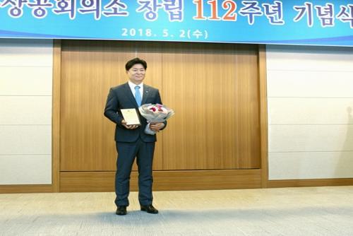 동화주택 김민태 대표이사, 대구광역시장 표창 수상