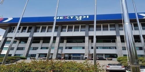 경기도, 대동서적 지역서점 인증 현판식 개최...동네서점상품권 현장 판매행사 열려