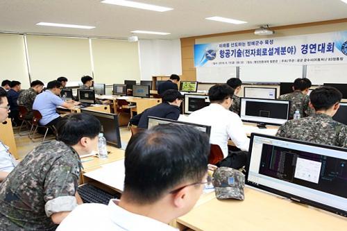 공군 '제3회 항공기술경연대회' 영진전문대학에서 열려