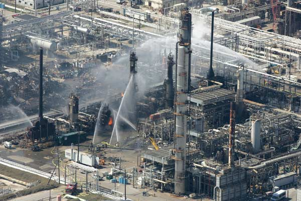 the damage caused by the nuclear explosion in china Fukushima accident (updated june 2018)  caused no further problems the two fukushima plants and their siting  this nuclear damage compensation facilitation.