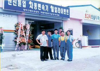 [당신의 역사] 자동차정비 1호 명장 박병일 카123텍 대표
