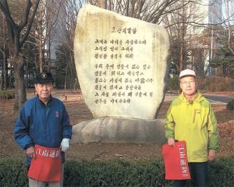[江南通新이 담은 사람들] 안창호 선생 뵈러 매일 왔소, 40년간