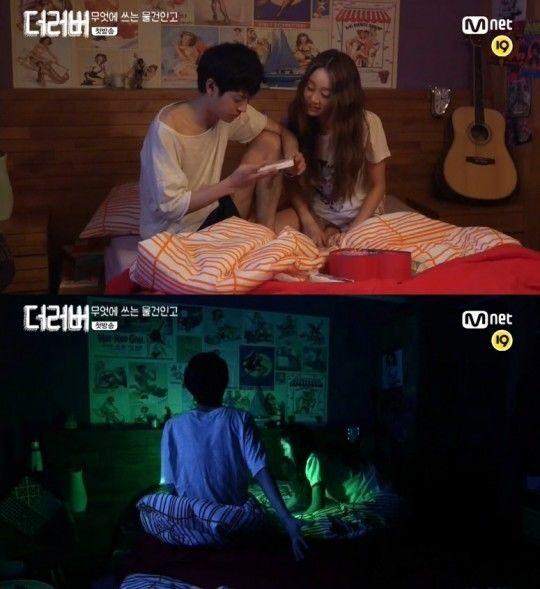 Сериалы корейские - 14 Htm_20150403010420540