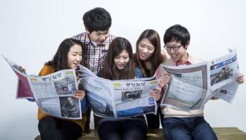 [조진형 기자의 신통한 강남] 대학 중간고사 앞두고 신문 열공 이유는…
