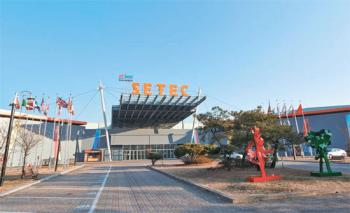서울시청 vs 강남구청 … 15년째 계속된 갈등의 역사