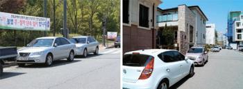신도시 주차난…주차장이 된 판교 차도