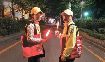 [江南通新이 담은 사람들] 여성안심귀가 스카우트 김상우·김정숙씨