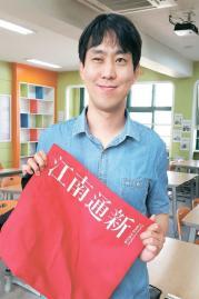 [江南通新이 담은 사람들] 시각장애인 교사? 아이들에겐 그냥 '선생님'입니다