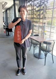 [江南通新이 담은 사람들] 이주 여성 채용해 자립 돕는 레스토랑