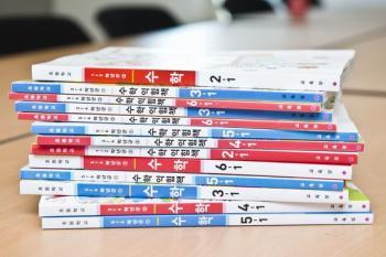 [정현진 기자의 '입시 따라잡기'] 초등학교 학년별 수학 학습법