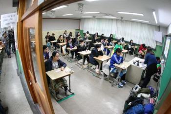 [정현진 기자의 '입시 따라잡기'] 2017학년도 수능 자연계 학생한테 불리할까?