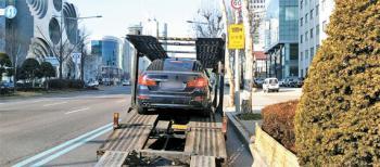 영동대로·도산대로 외제차 전시장 35곳 … 출근 시간 도로서 차량 점검