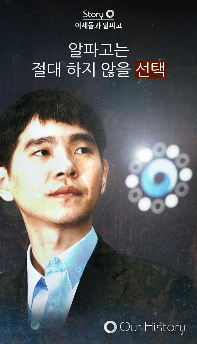 시사 - Magazine cover
