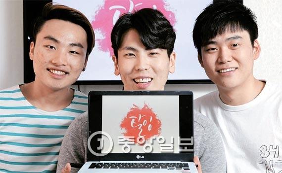 즐찾 - Magazine cover
