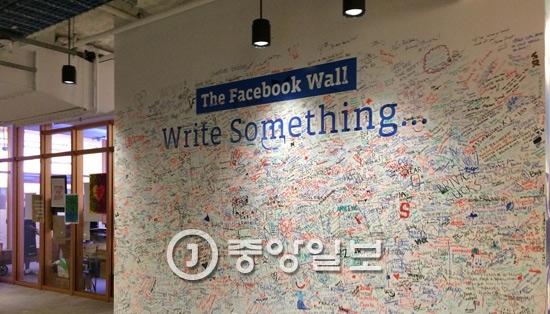 페이스북 인턴 월급 840만원…무료항공권과 숙식은 기본