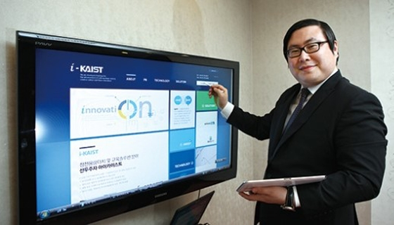 '창조경제 대표주자' 아이카이스트 김성진 대표, 사기혐의로 구속