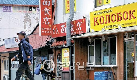 [사진] 충남 아산 신창면 거리
